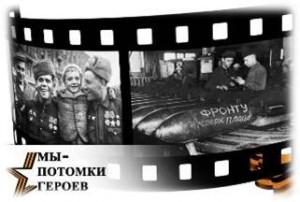 Банер-к-проекту